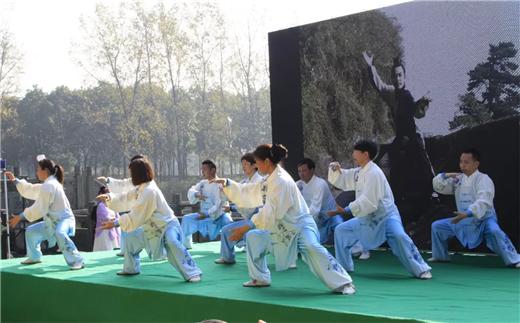 绍兴市首届武当武术文化节圆满成功