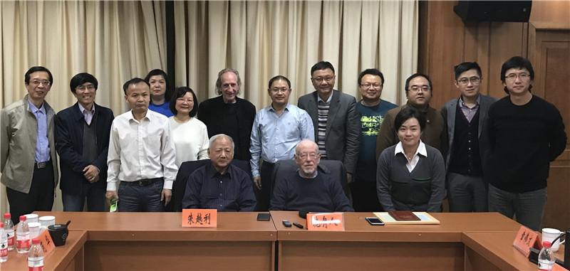 """中国社会科学院世界宗教研究所举办""""宗教人类学讲座""""第16讲"""