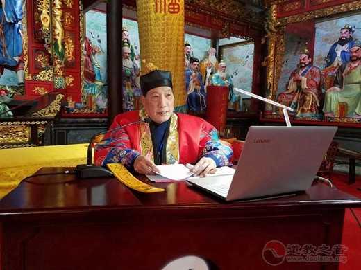 戊戌(2018)年天师府内地初授箓举行大师讲经、箓坛演礼等活动