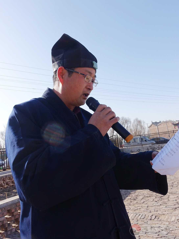 """陕西榆阳灵云山道观举行升国旗仪式暨""""四进""""道观活动"""