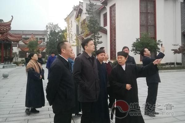 中共衡阳市委副书记、统战部长廖健看望南岳道协班子成员