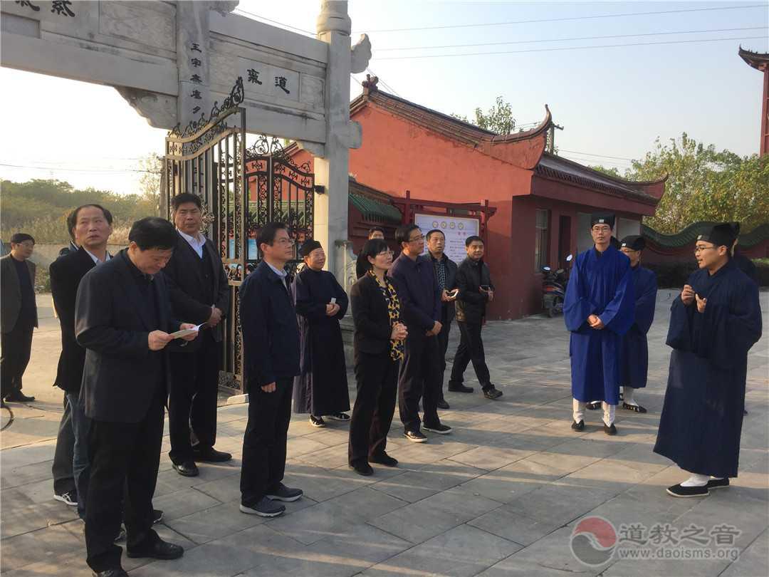 江苏省政协社会法制委员会副主任李丽珍一行赴镇江润州道院视察