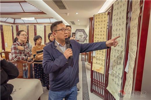 上海白云观功德会(筹)下半年公益国学课程圆满结业