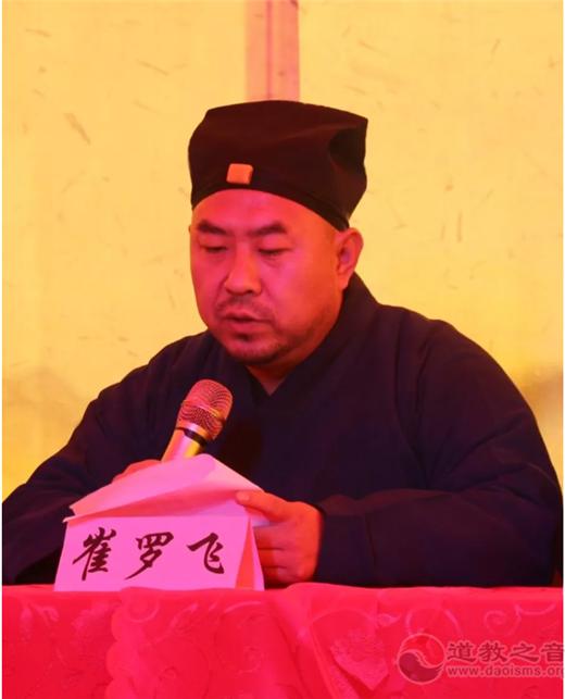 山西省道教正一派首届传度活动圆满结束