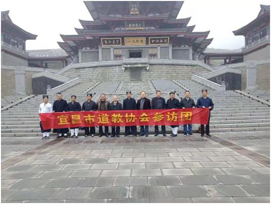 宜昌市道教协会参访团一行到江苏茅山参访学习