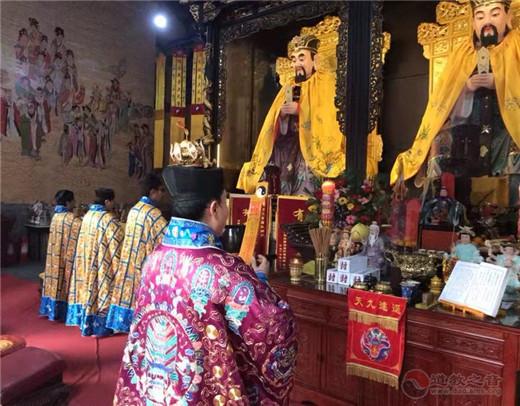 青州市三官庙举办水官大帝圣诞公益祈福法会