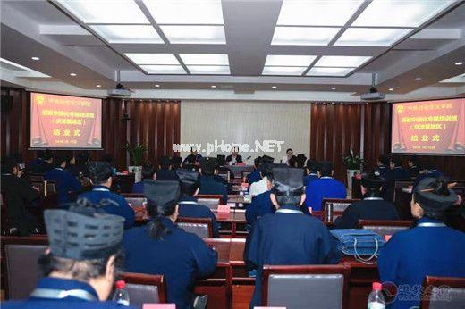 京津冀地区道教中国化专题培训班圆满结束