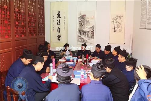 济南市道教协会举行财务专项培训