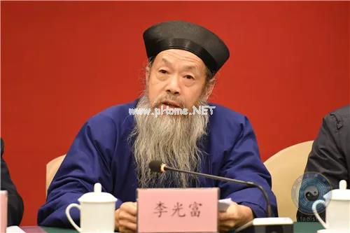 2019年《中华续道藏》编纂出版工程工作会议在北京召开