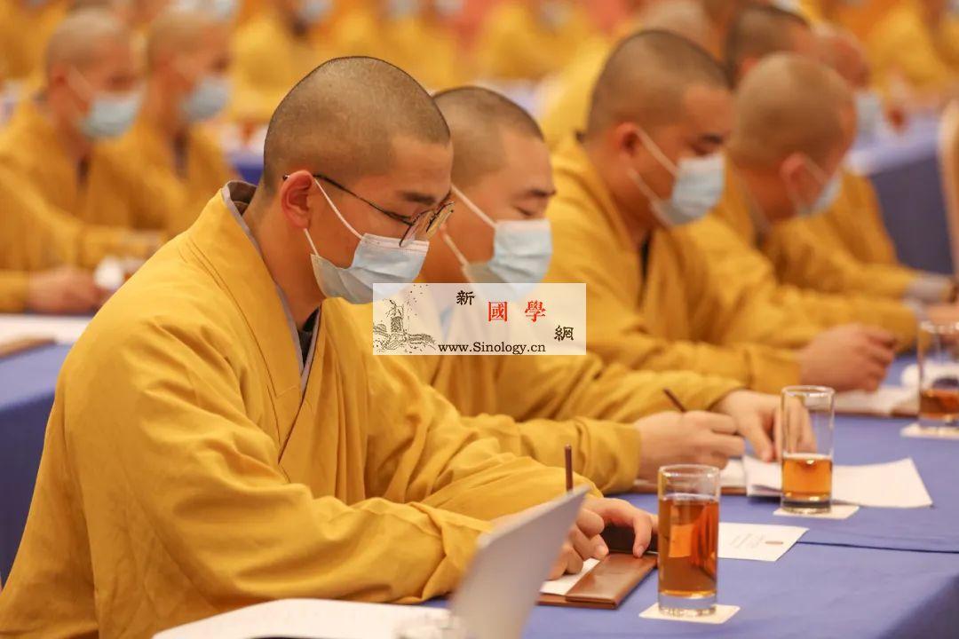探索新时代佛教教育:2020南海佛教深圳圆桌会教育分论坛圆满举行