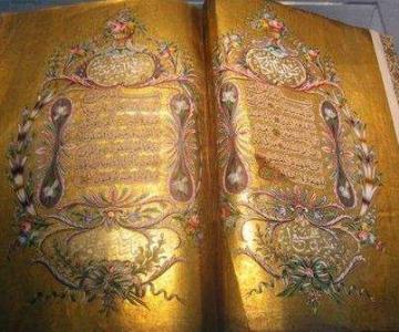 伊斯兰工艺品