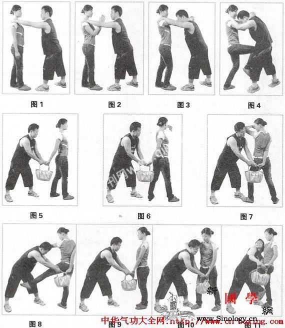女子常用防身招法_招法-防身-转体-女子- ()