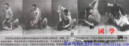 女子自卫技巧_莱塞-肘部-格斗-打击-
