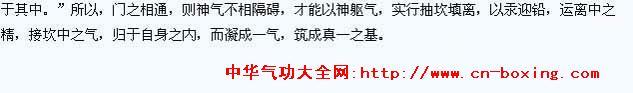 邱陵阴阳法派论述三篇_子时-谷神-阴阳-阳气- ()