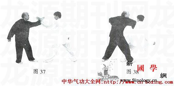 三皇炮捶攻防实战精选(下)_腕部-技击-目视-乙方-