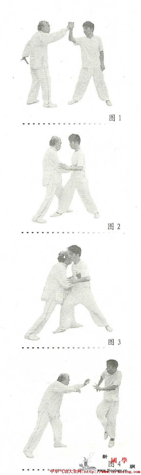 三皇炮捶攻防实战精选_腕部-目视-乙方-甲方-