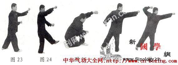 孙膑拳32手技法(下)_连贯-拳谱-技法-目视-