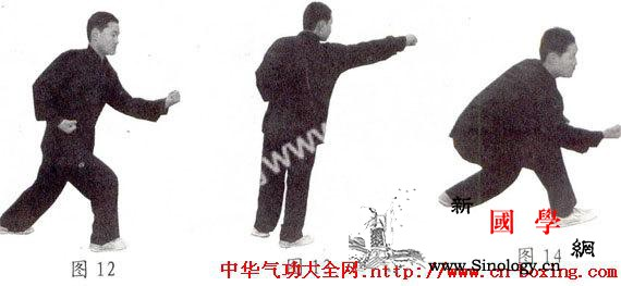孙膑拳三十二手技法(中)_拳谱-技法-转体-右脚-