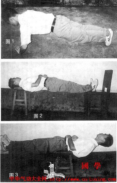 怪异桩功——卧式桩法三例_劲力-功架-武功-功法-