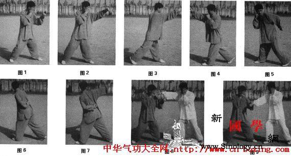 佛汉拳实用反背捶技法_上体-拳法-左脚-技法-