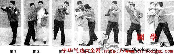 近身缠斗之肘与膝_屈膝-向下-间架-双手- ()
