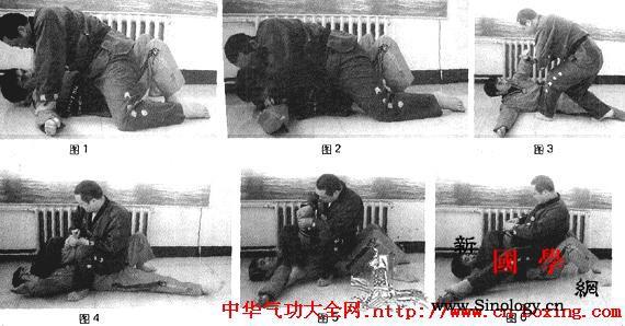 散手道锁肩地面控制技术_散手-控制-倒地-技术-