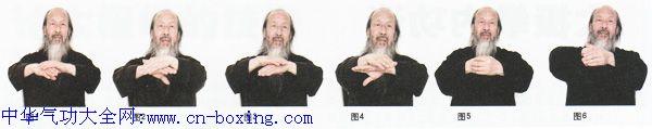 八仙养生手——王广璘(演示)路迪民(整理)_养生-演练-演示-左手-