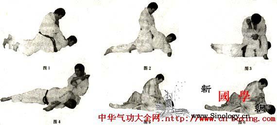 散手道锁肩地面控制技术_肘关节-散手-控制-倒地- ()