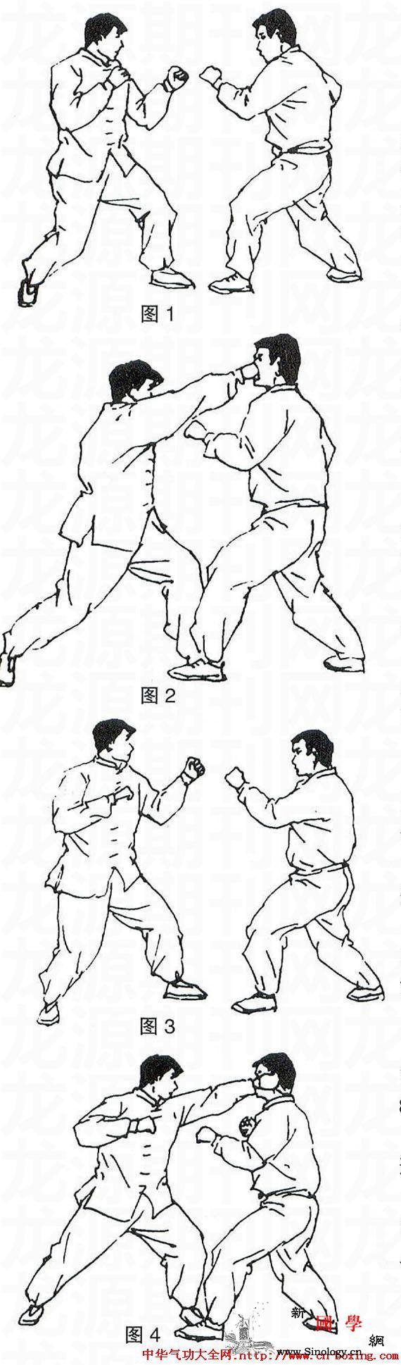 突然进攻技击法_技击-进攻-右脚-左脚- ()