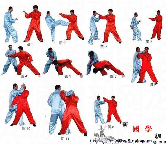武术散推手中踢打类常用技法例解_劲力-推手-技法-踢打-