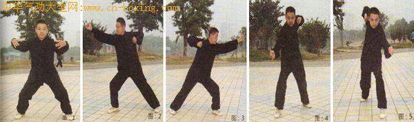 蒙古拳拉弓射箭-仵锋马雷石孔令闯(整理)_蒙古-射箭-硬弓-弓弦- ()