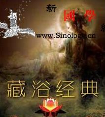 藏药浴文化_蒸气浴-药浴-藏医-水浴-