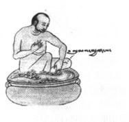 藏药浴的分类_寒水石-水色-硫磺-加水- ()