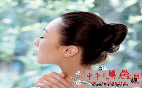 治疗颈椎病药浴方法_治疗颈椎病有哪些方法_颈椎-药浴-治疗-颈部-