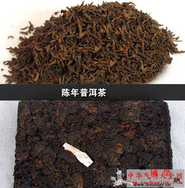 陈年普洱茶_普洱-普洱茶-泡茶-血脂-