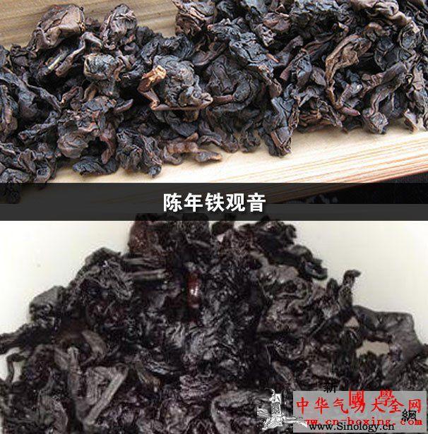 陈年铁观音_铁观音-员外-烘焙-口感- ()