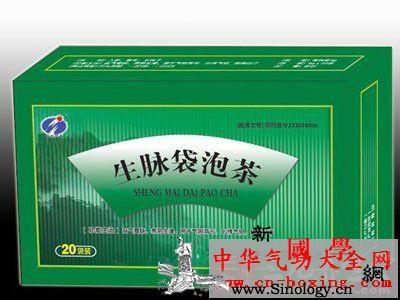生脉袋泡茶_皂荚-泄泻-服药-服用- ()
