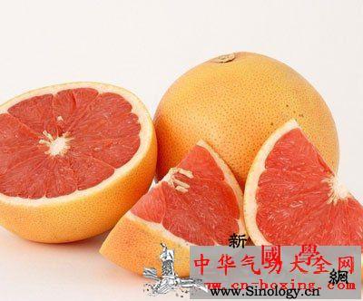 柚楂茶_黄柏-挥发油-橘红-消食- ()