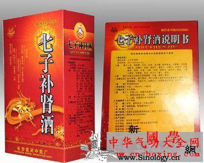 补肾温阳酒_补肾-生冷-饭前-产品名称- ()
