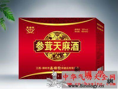 参茸天麻酒_参茸-天麻-产品名称-病症-