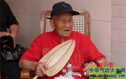 茶伴百岁101岁周爷爷的长寿秘诀_桃江县-长寿-老寿星-讲卫生-