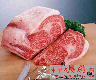 猪胰青蒿酒_药渣-青蒿-咯血-食盐- ()