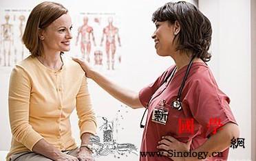 怀孕前准备事项身体心理要调整_叶酸-胎儿-事项-身体-孕前检查 ()