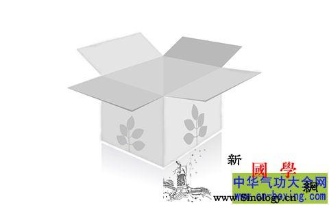 白领女士最爱的9味药茶大搜罗_冲泡-山楂-绿茶-洋菜- ()