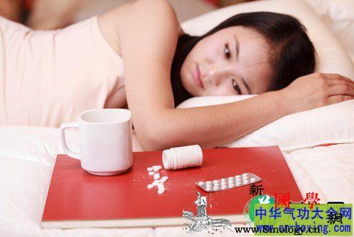 8款药茶养心安神治疗失眠_养心-适用于-失眠-处方-
