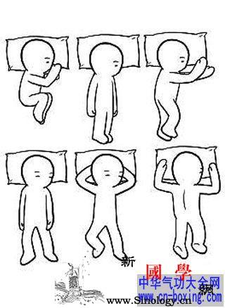 睡相能看出你能不能成为有钱人_睡相-平躺-睡姿-你是- ()