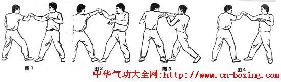 七仙形秘门大擒拿之中肘分错术_擒拿-伸直-向外-身形-