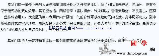 组场布气带功密传_正法-紫阳-气功师-清场- ()