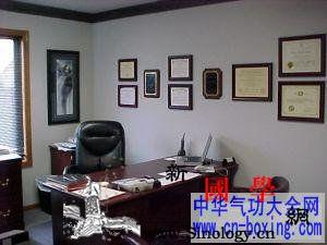 总经理办公室风水禁忌_风水-总经理-房间-位置-