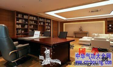 财务办公室风水有哪些讲究_财务室-风水-财务-摆设- ()
